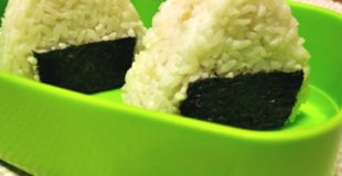Onigiri: Japanese Alternative to Sandwiches